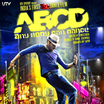 ABCD � AnyBody Can Dance Mobile Ringtones