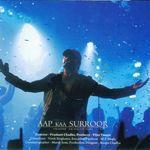 Aap Ka Suroor - The Moviee Remixes Songs