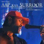 Aap Ka Surroor - The Moviee Songs