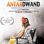 Antardwand Songs