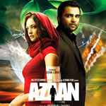 Azaan Songs