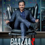 Baazaar Mobile Ringtones