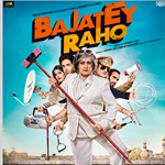 Download Bajatey Raho HD Video Songs