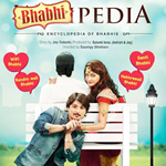Bhabhi Pedia Songs