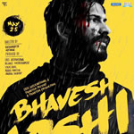 Bhavesh Joshi Superhero Songs