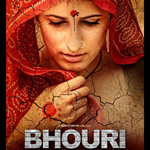 Bhouri Mobile Ringtones