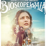 Bioscopewala Mobile Ringtones