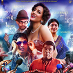Bollywood Diaries Mobile Ringtones