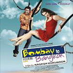 Bombay To Bangkok Songs