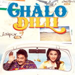 Chalo Dilli Songs