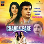 Chand Ke Pare Songs