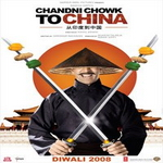 Download Chandni Chowk To China HD Video Songs