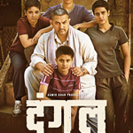 Dangal Mobile Ringtones