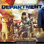 Department Songs