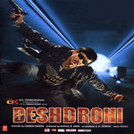 Deshdrohi Songs