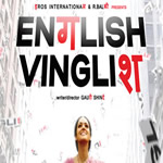 English Vinglish Songs