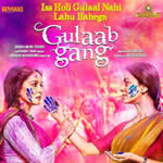 Download Gulaab Gang HD Video Songs