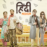 Hindi Medium HD Video songs