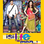 Isi Life Mein Songs