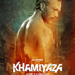 khamiyaza Songs