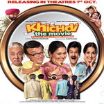 Khichdi The Movie Mobile Ringtones