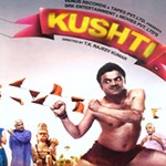 Kushti Mobile Ringtones