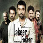 Lakeer Ka Fakeer Songs