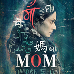 Download Mom HD Video Songs