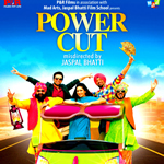 Power Cut Songs