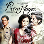 Download Prem Mayee HD Video Songs