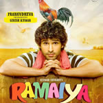 Ramaiya Vasta Vaiya HD Video songs