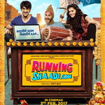 Running Shaadi.com Mobile Ringtones
