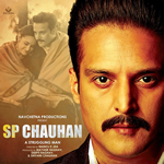 Download S P Chauhan HD Video Songs