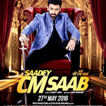 Saadey Cm Saab HD Video songs