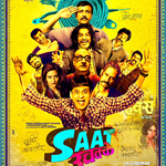 Saat Uchhakkey HD Video songs