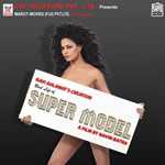 Super Model Songs