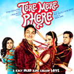 Tere Mere Phere Songs