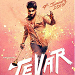 Tevar HD Video songs