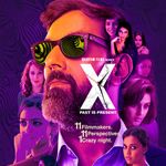 X Past Is Present HD Video songs