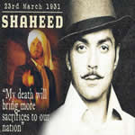 23rd March 1931 - Shaheed Mp3 Songs
