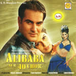 Ali Baba Aur 40 Chor Mp3 Songs