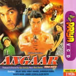 Angaar - The Fire Mp3 Songs