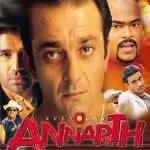 Annarth Mp3 Songs