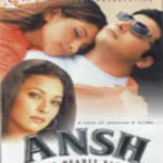 Ansh - The Deadly Part Mp3 Songs