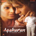 Apaharan Mp3 Songs