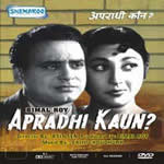 Apradhi Kaun Mp3 Songs