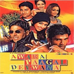Awara Paagal Deewana Mp3 Songs