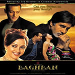 Baghban Mp3 Songs