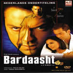 Bardaasht Mp3 Songs