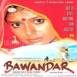 Bawandar Mp3 Songs